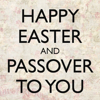Passover 2017 Greeting Card