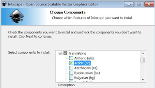 Inkscape design program for Victor designers