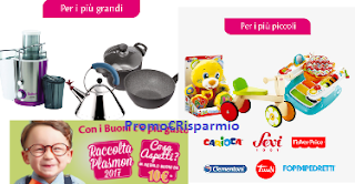 Logo Raccolta Plasmon : ricevi buoni da 10 euro cumulabili fra loro e non solo