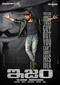 Kalyan Ram ISM First Look-thumbnail-12