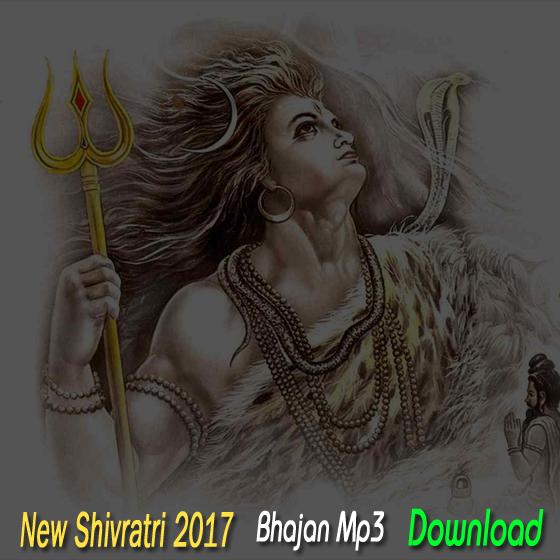 Shivratri Bhajan 2017 Mp3 Download