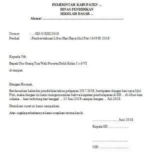 surat pengumuman libur idul fitri atau lebaran