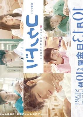 Kounodori Season 02