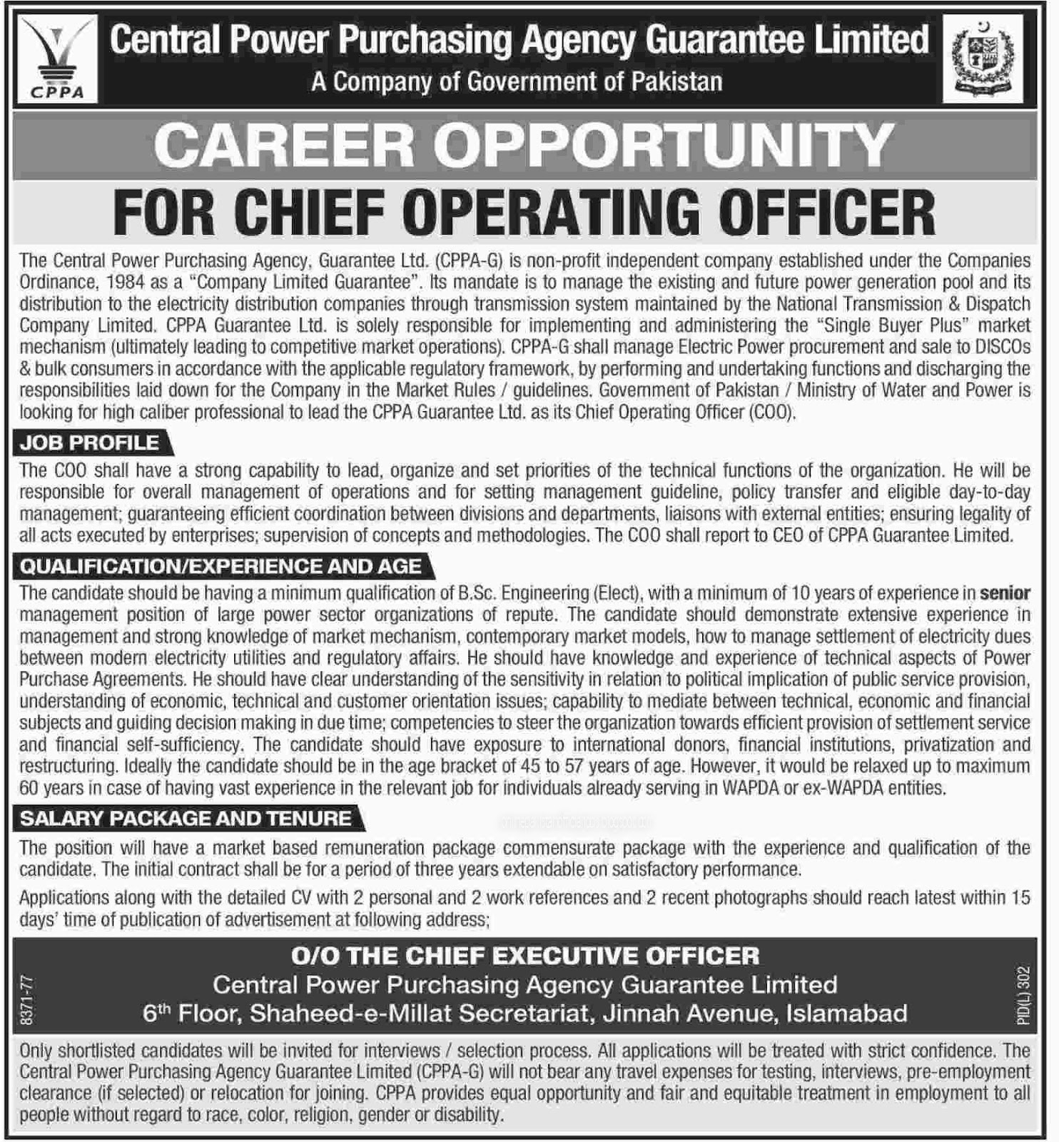 Central Power Purchasing Agency Guarantee Limited Jobs Islamabad