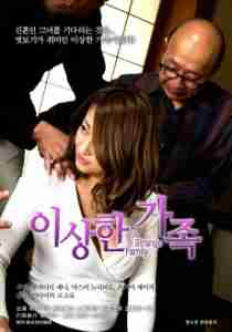 Love Affair Of A Married Woman (2014)