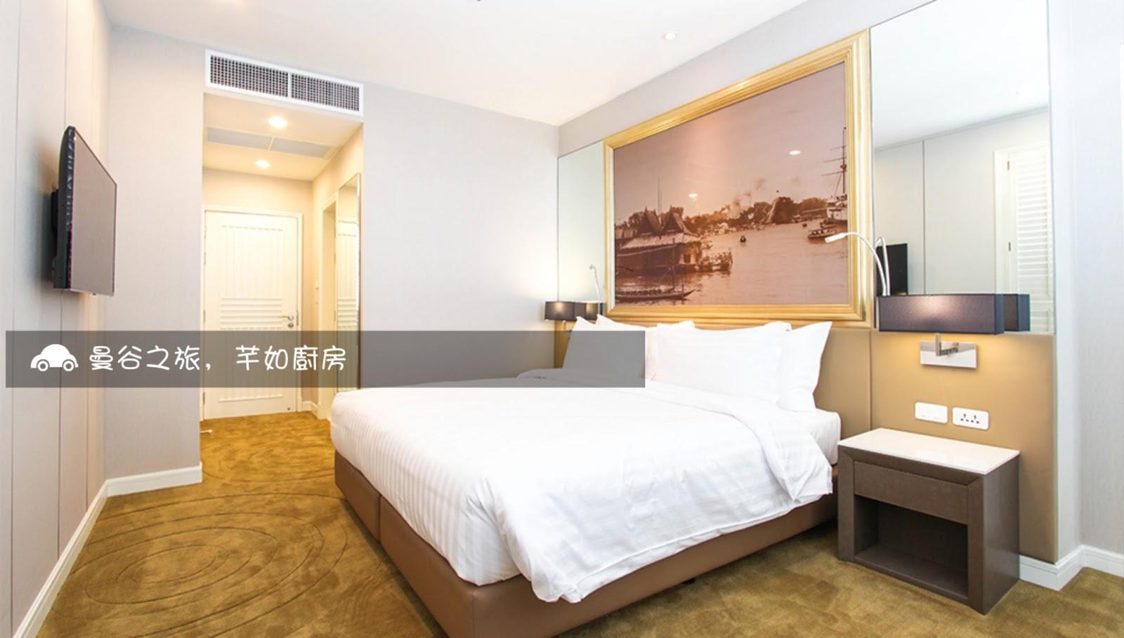 芊如廚房 Chin Yu Kitchen 曼谷之旅 2015 住宿帝寶酒店 Grande Centre