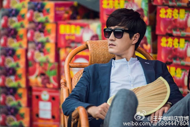 Prince Coffee Lab Chinese drama Yang Le