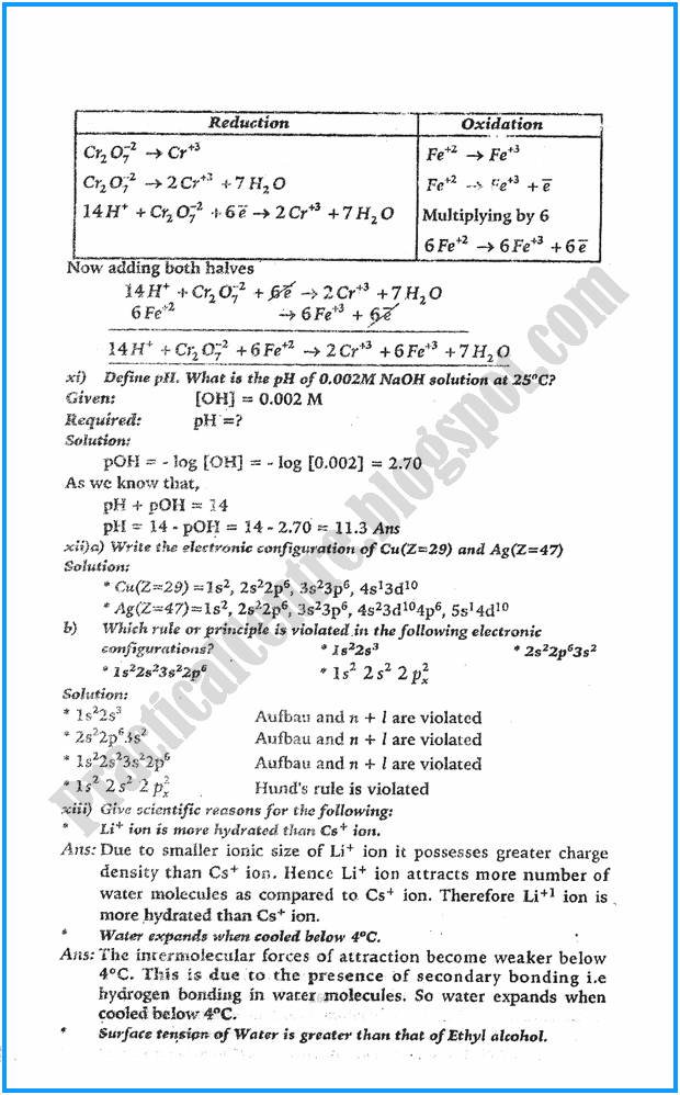 11th-chemistry-numericals-five-year-paper-2015
