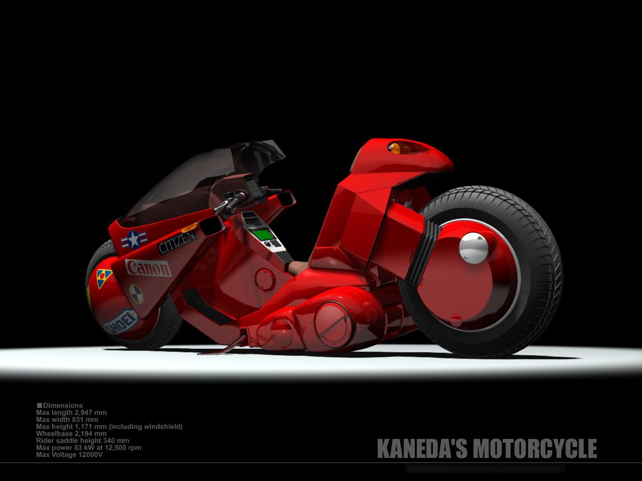南風 物欲博物館 Akira 金田のバイク