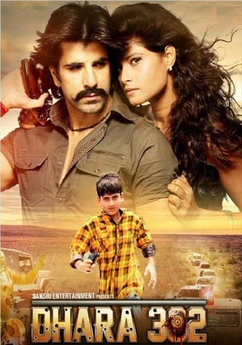 Dhara 302 2016 Hindi Movie Download