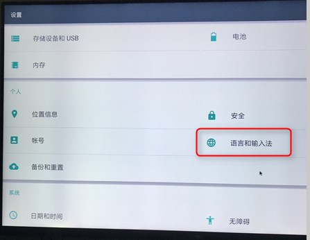 Install Youtube and Google Chrome in Xiaomi TV without rooting