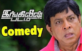 Latest Tamil Comedy Scenes 2017   Aangila Padam Comedy Scenes   Vol 1   Singamuthu   Singampuli