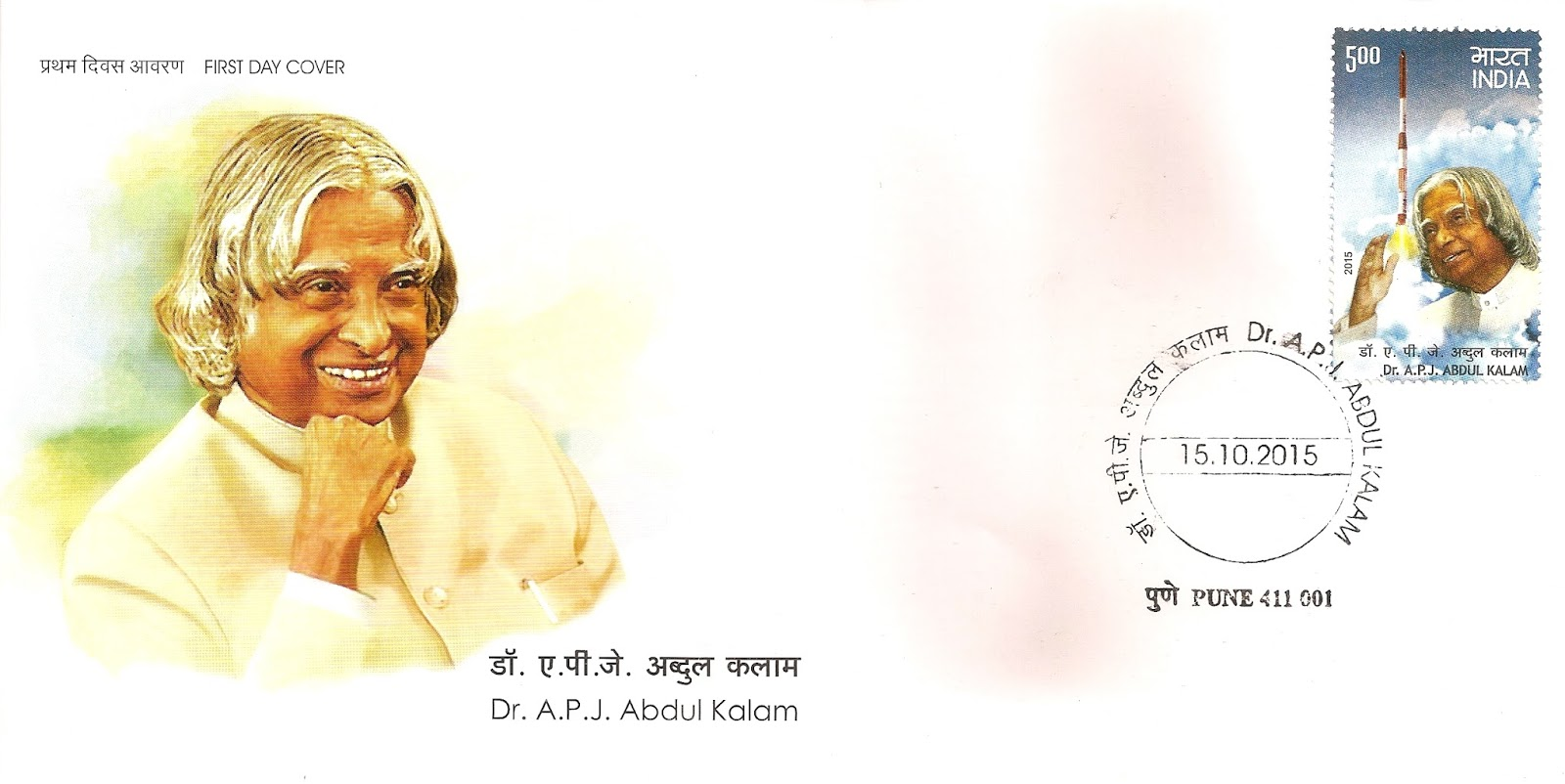 essay on abdul kalam for kids Dr avul pakir jainulabdeen abdul kalam was born in a very poor fisherman's family on 15 october, 1931 in rameshwaram though he was a legatee of adversity and poverty yet he was not born to shatter his father jainul abden was a hawker and used to sell newspapers by dint of his intelligence and.