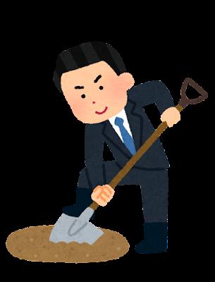 埋蔵金を探す人のイラスト(男性会社員)