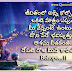 10 best good night quotations in telugu