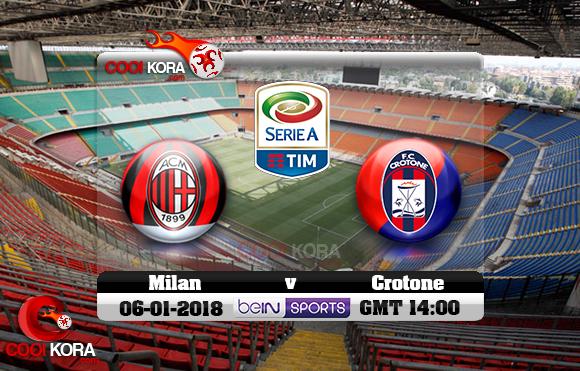 مشاهدة مباراة ميلان وكروتوني اليوم 6-1-2018 في الدوري الإيطالي