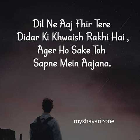 Cute Love Shayari Lines for Girlfriend Boyfriend