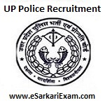 UP Police SI DV, PST Call Letter