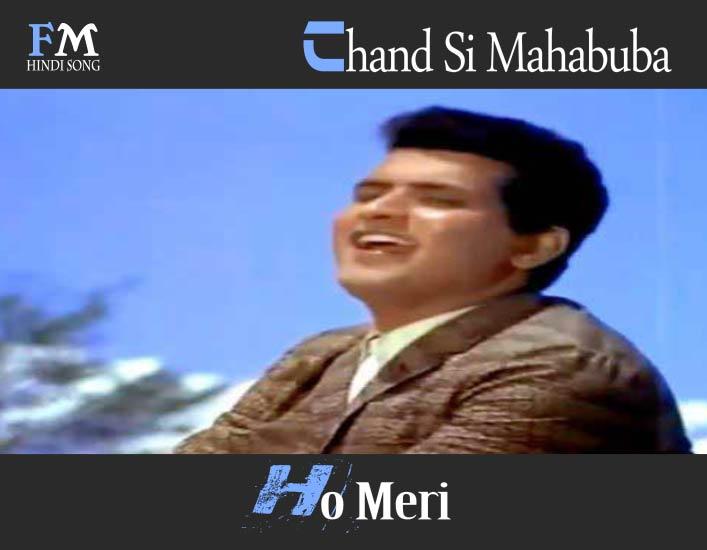 Chand-Si-Mahabuba-Ho-Meri-Himalaya-Ki-God-Mein-(1965