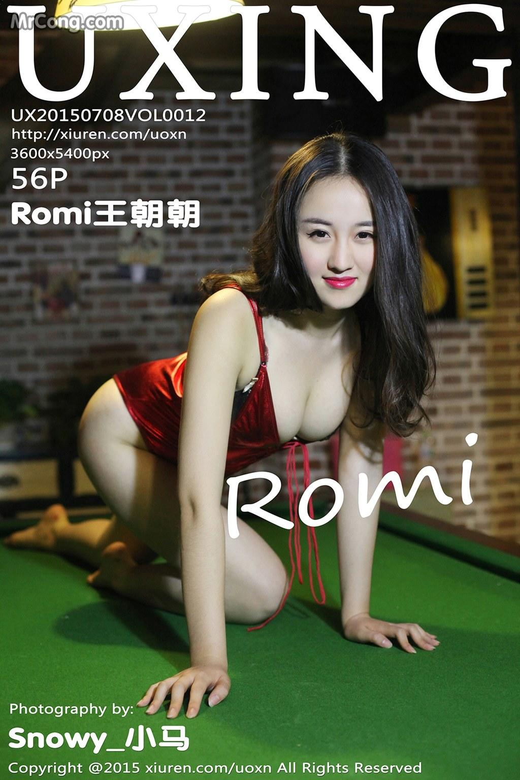 UXING Vol.012: Model Romi (王朝朝) (57 photos)