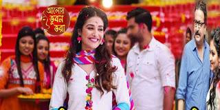 Colors Bangla TV Serial 18 March 2019