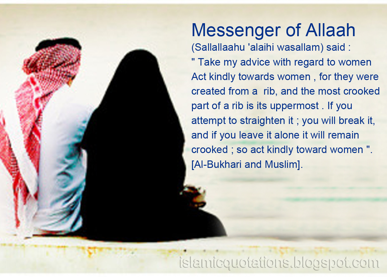 what islam says about husband and wife relationship in urdu