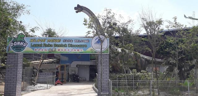 Donhu Jurassic Garden @ Muar