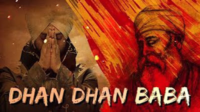 Dhan Dhan Baba Lyrics - Diljit Dosanjh | Punjabi Brand New Songs