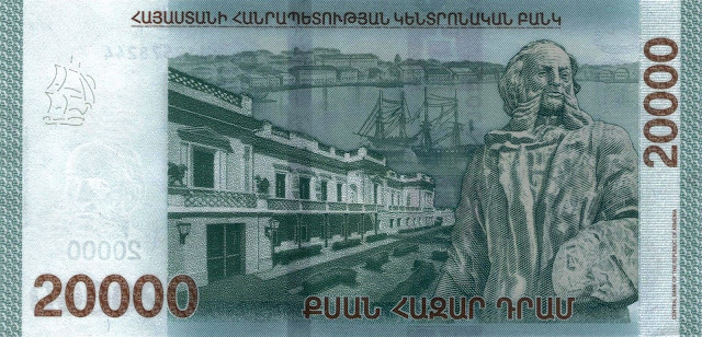 Armenia Currency 20000 Dram banknote 2018 Monument to Ivan Aivazovsky in Yerevan and Aivazovsky National Art Gallery, Feodosia Crimea