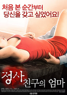 An Affair Friends Mother (2017)