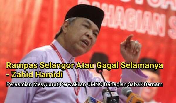 Pemimpin Dan Macai Pakatan Telah Lebih Satu Dekad Lamanya Menghina Keturunan Mahathir
