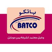 BATCO APK