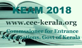KEAM 2018 Registration, Application form, Exam date, Eligibility, Notification