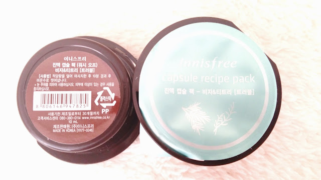 front and back of the clay mask packaging