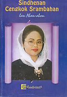 toko buku rahma: buku SINDHENAN CENGKOK SRAMBAHAN LAN ABON-ABON, pengarang supadmi, penerbit cendrawasih