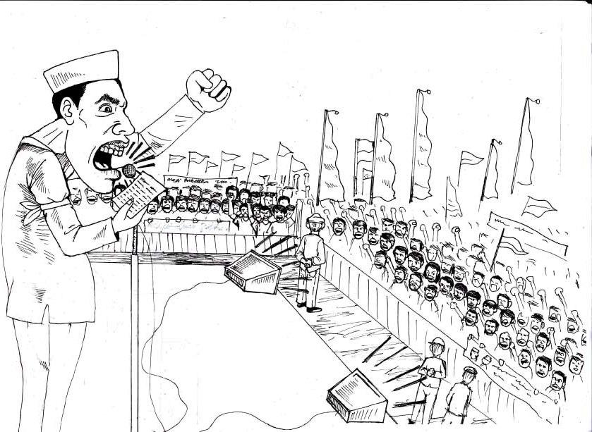 Karikaturku Indonesia Kampanye