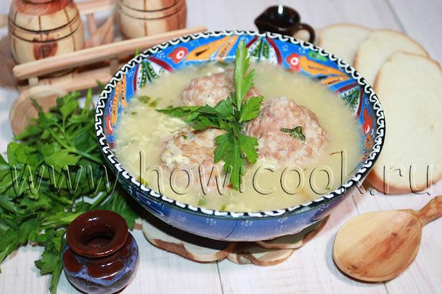 рецепт армянского супа кололик