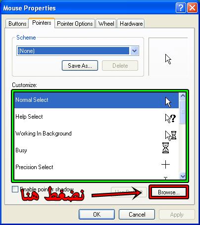 طريقة تغير شكل الماوس بدون برامج و إضافة عليها التأثيرات