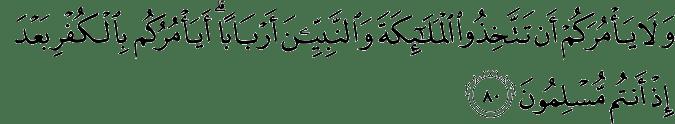 Surat Ali Imran Ayat 80