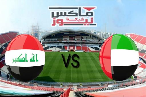 مشاهدة مباراة العراق والكويت بث مباشر مباراة ودية /العراق مباراة اليوم مباشرة