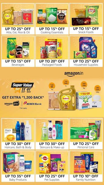Amazon Super Value Day ₹1200 Cashback