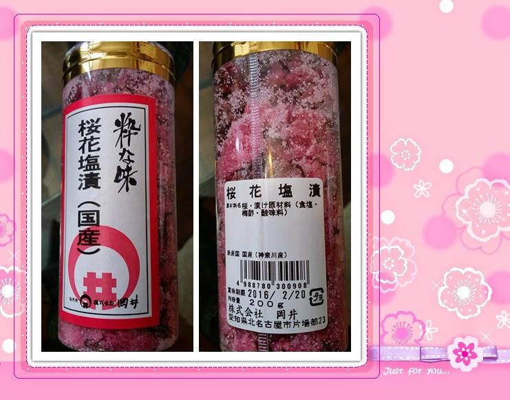 concon 煮意 blog: 櫻花布丁包 - 附食譜
