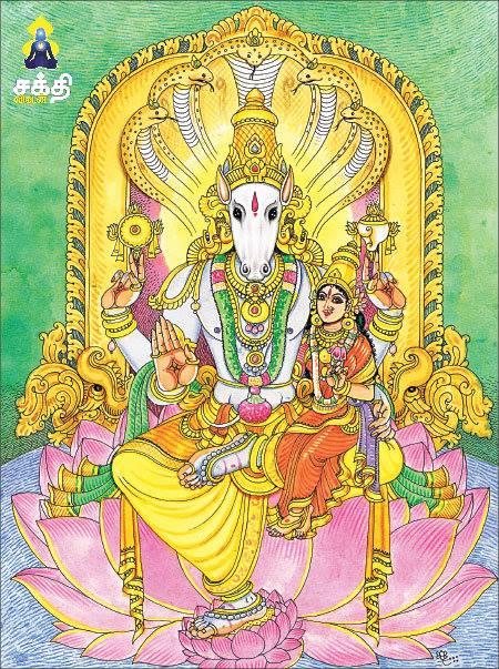 Thotaka ashtakam mp3 download