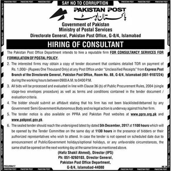 Jobs In Pakistan Post Office Department Islamabad