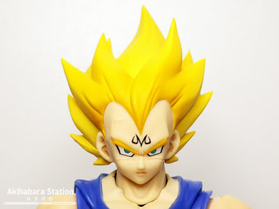 Review del S.H.Figuarts Majin Vegeta de Dragon Ball Z - Tamashii Nations.
