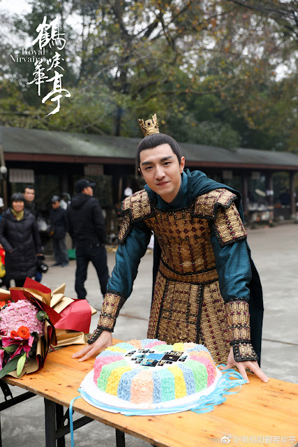 Filming Wrap Royal Nirvana Kim Jin Han