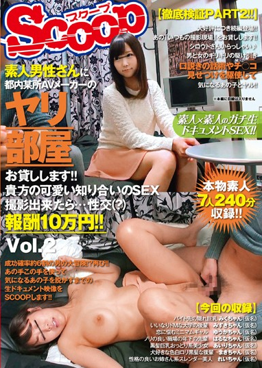 We Will Spear Room Lend In Tokyo Somewhere Av Manufacturers In Amateur Men's