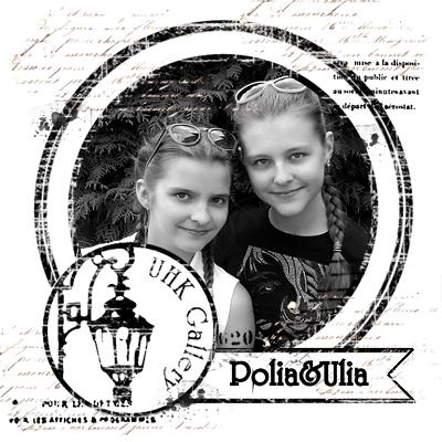 http://uhkgallery-inspiracje.blogspot.com/