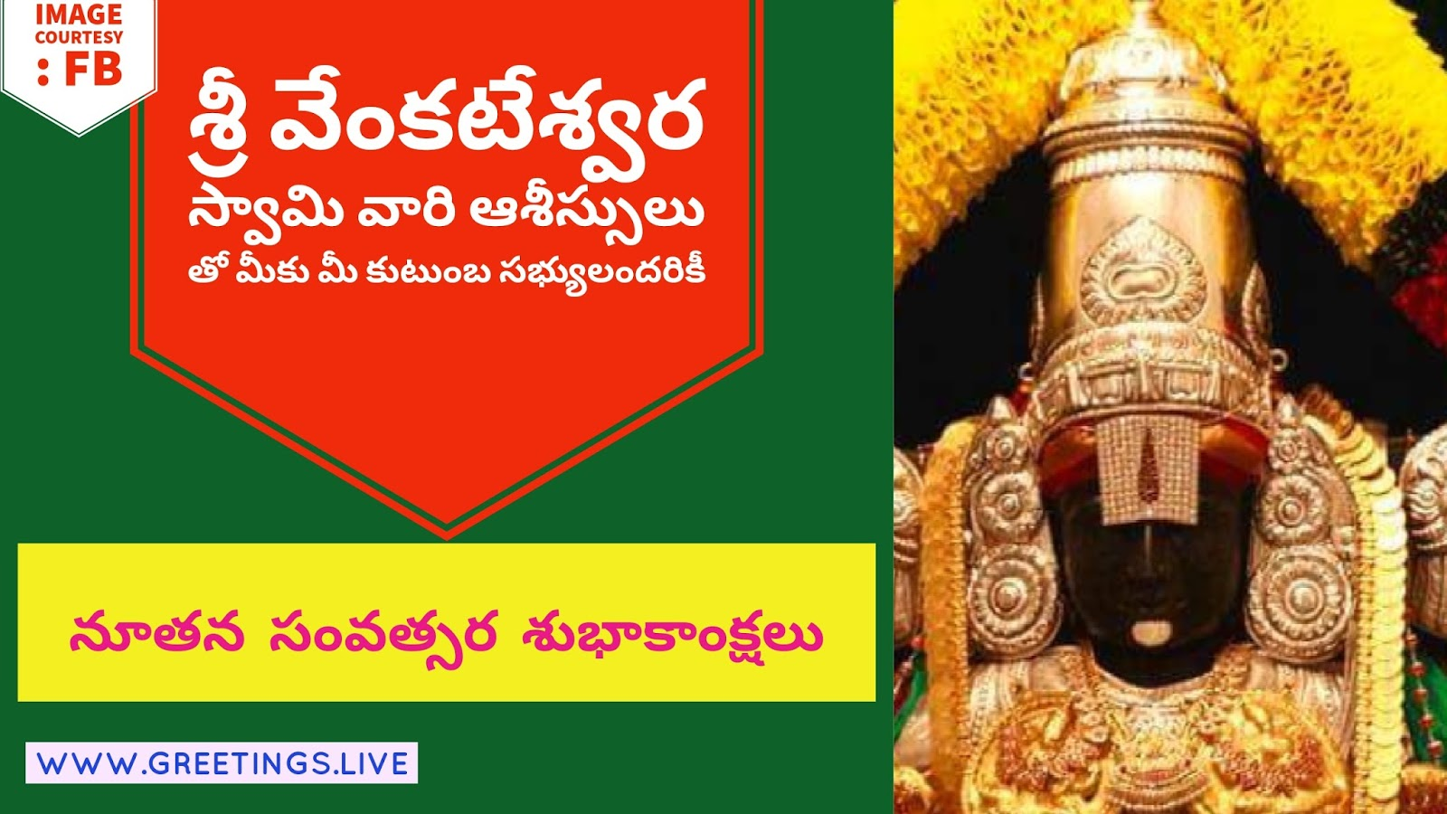 Lord Sri Venkateswara Swamy Bhakthi Videos Temples