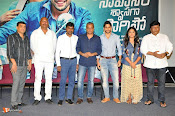 Naga Chaitanya SSS Press Meet-thumbnail-5